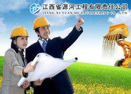 浆砌石护坡的施工技术与质量控制措施